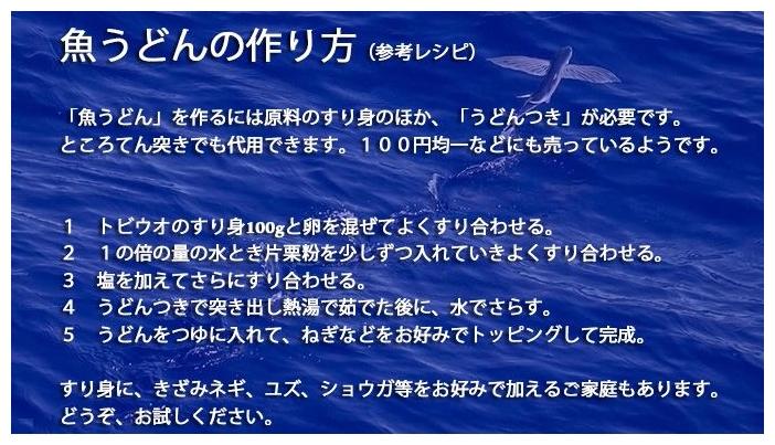 gyoudon_2015-10-14-16-59-02.jpg