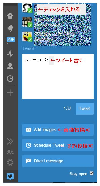 tweetdeck02.jpg