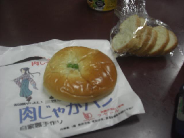 肉じゃがパン