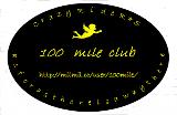100mileclub
