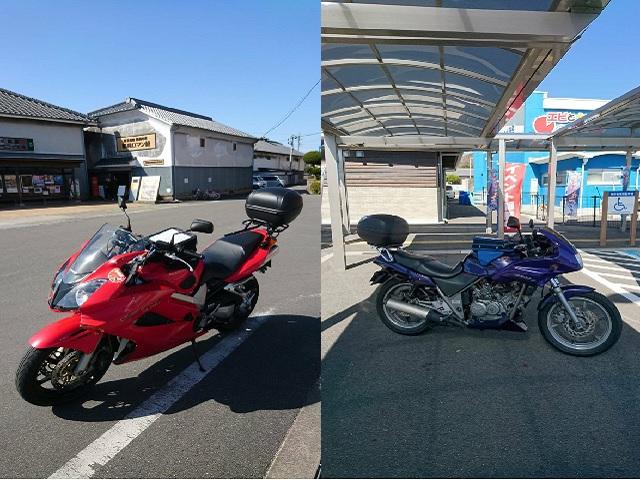 岩崎バイク