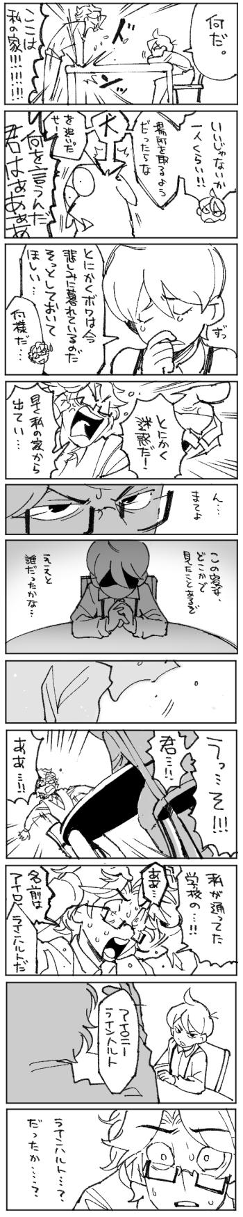 ジューム2