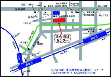 総合福祉センター 地図