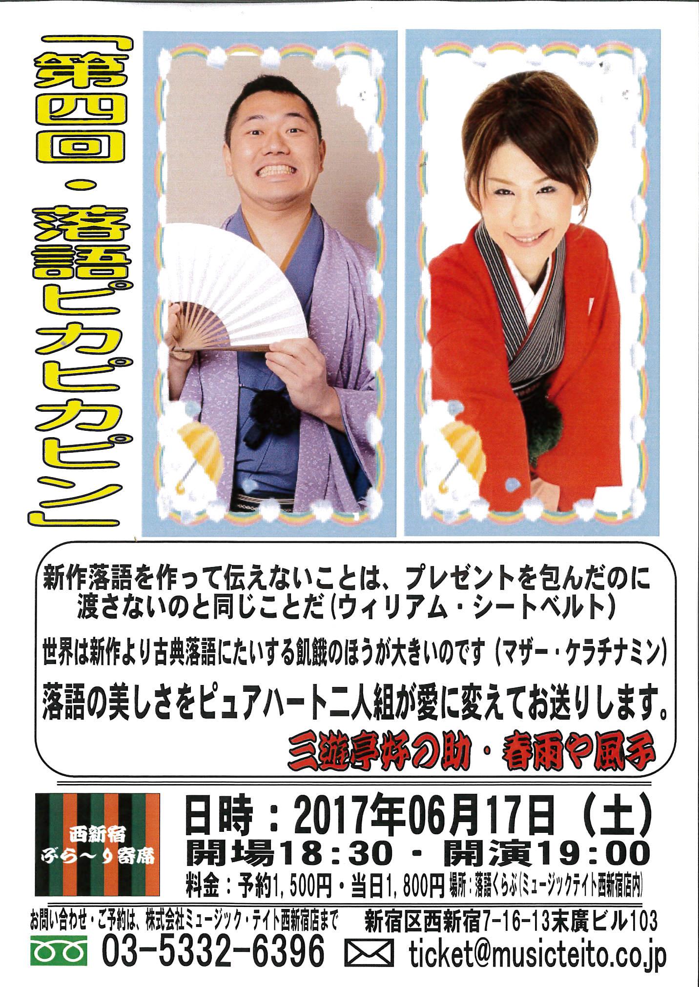 617_2017-09-10-23-53-31.jpg