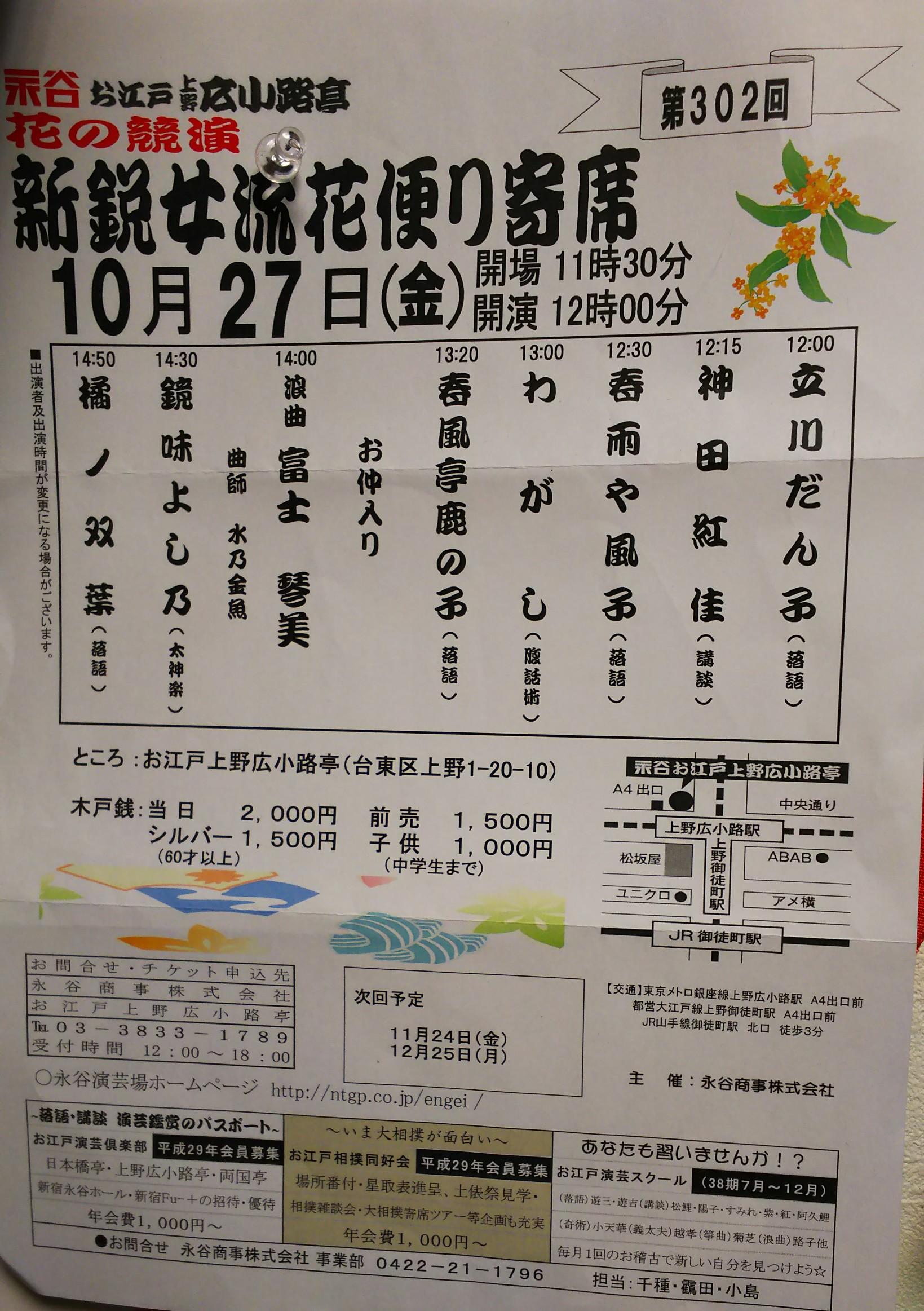 IMG_20171026_182003.jpg
