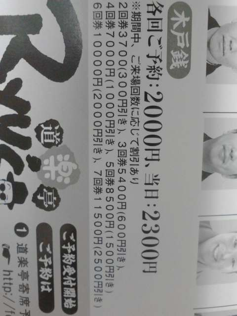 K0050664.jpg