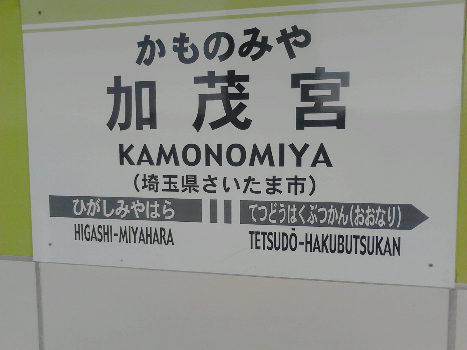 K0051168.jpg