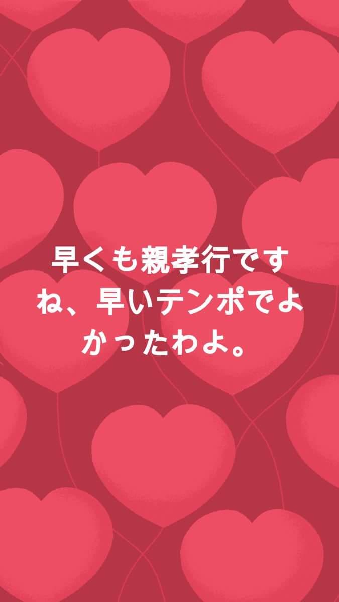 received_888647434679924.jpg