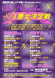 yjimage_2018-10-08-10-40-55.jpg