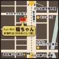 福ちゃん茅場町店地図