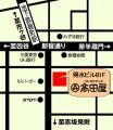 高田屋麹町店地図