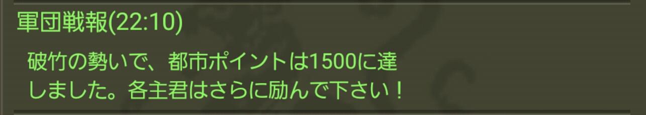 20170612-160047.jpg