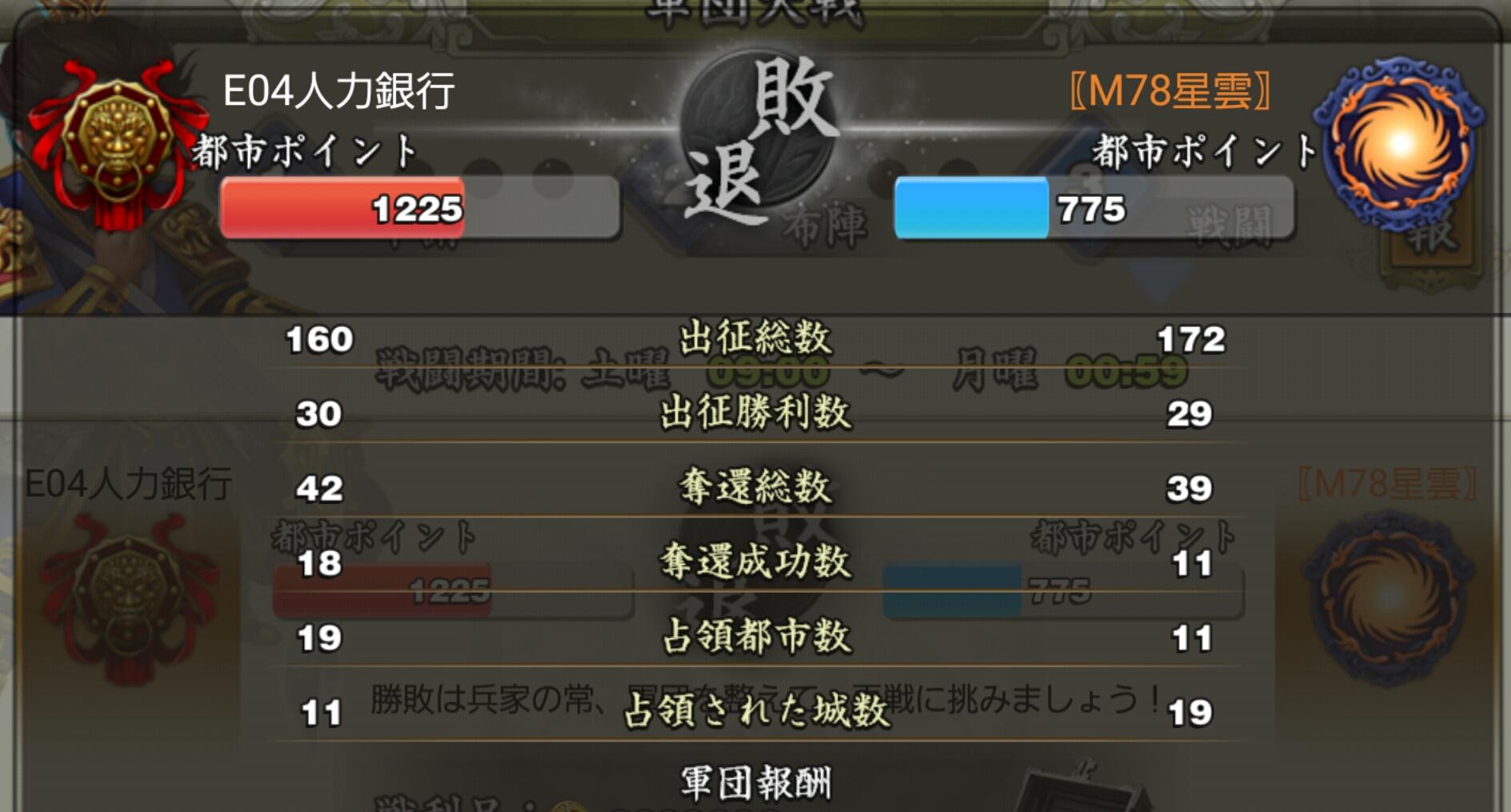 Screenshot_20170522-011726.jpg