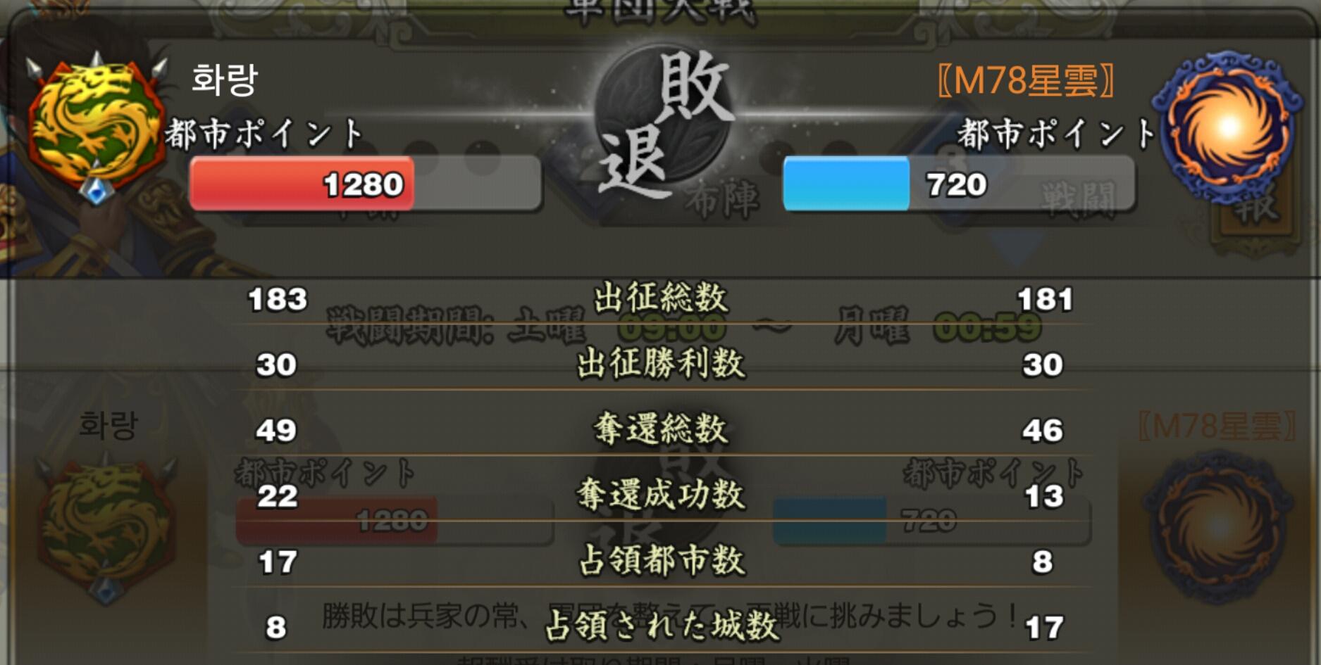 Screenshot_20170529-010330.jpg