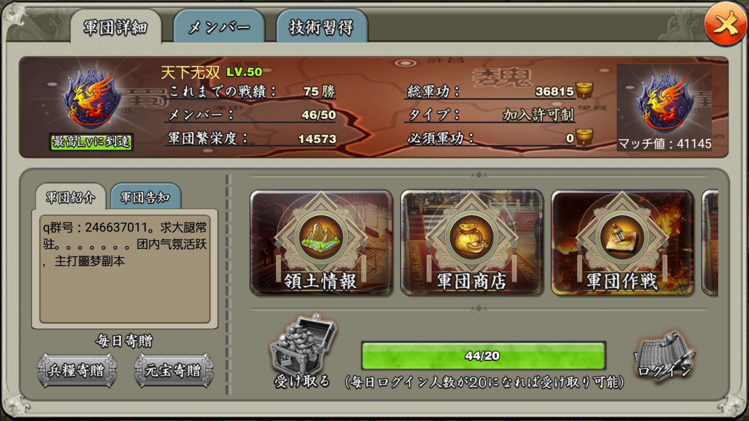Screenshot_20171019-182046.jpg