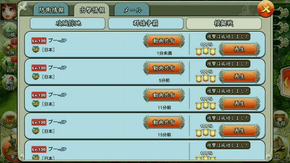 lobi_20160925_040304867.jpg