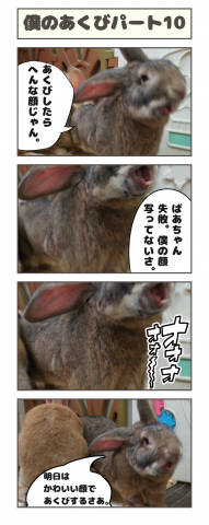 20160529-085914.png