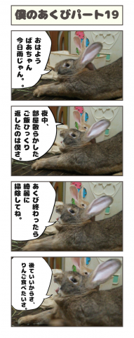 20160613-080728.png