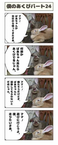 20160618-105510.png
