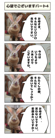 20160619-162731.png