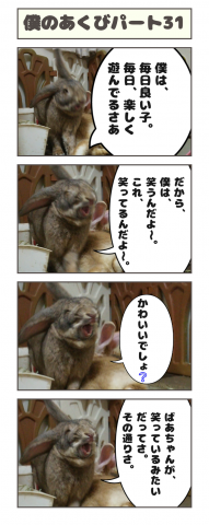20160623-081518.png