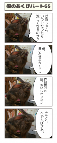 20160818-200806.png