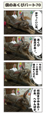 20160830-081931.png