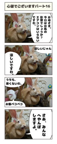20160830-082006.png