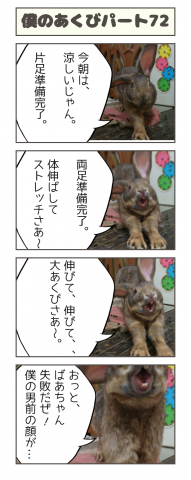 20160902-081230.png