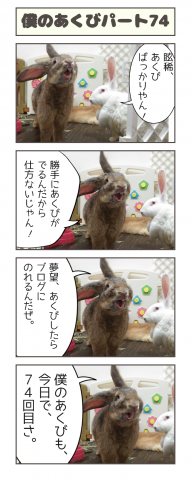 20160907-082110.png