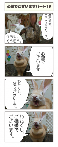 20160914-100130.png