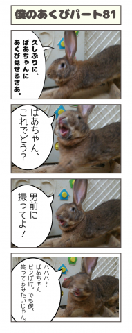20160925-090451.png