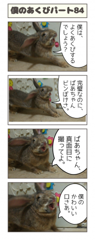 20161006-072614.png