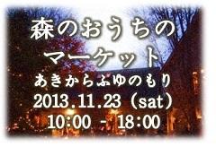 banner2_square.jpg