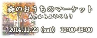 banner320.jpg