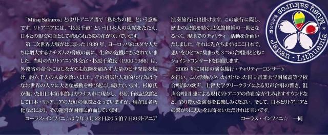170318_f-022a.jpg