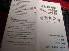 20181011-085738.jpg