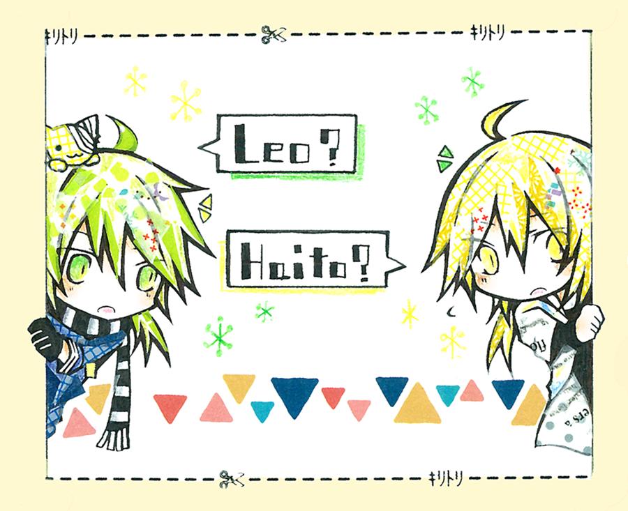 ハイト君とレオちゃん(よそのこ)