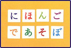 nihon_logo.jpg