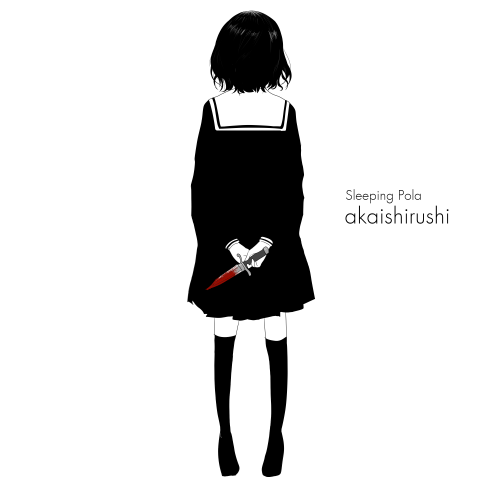 akaishirushi_jkan.png