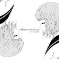 sakasamanonatsu_J.png
