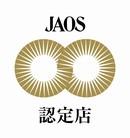 JAOS_1.jpg