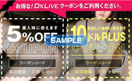 DXLIVE.jpg