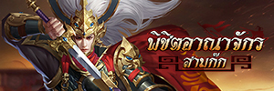 kingdom_banner_sidebar.jpg