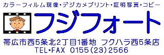 conv0320.jpg