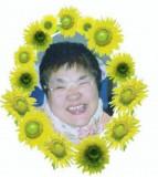山口成子さん 画像