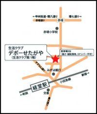 最新情報 20111224クリスマス会 会場地図