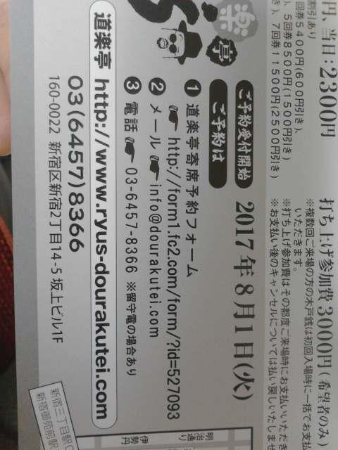 K0050663.jpg
