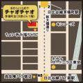 チャオチャオ茅場町店地図