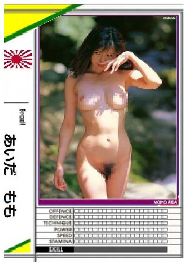 AIDAMOMO.jpg
